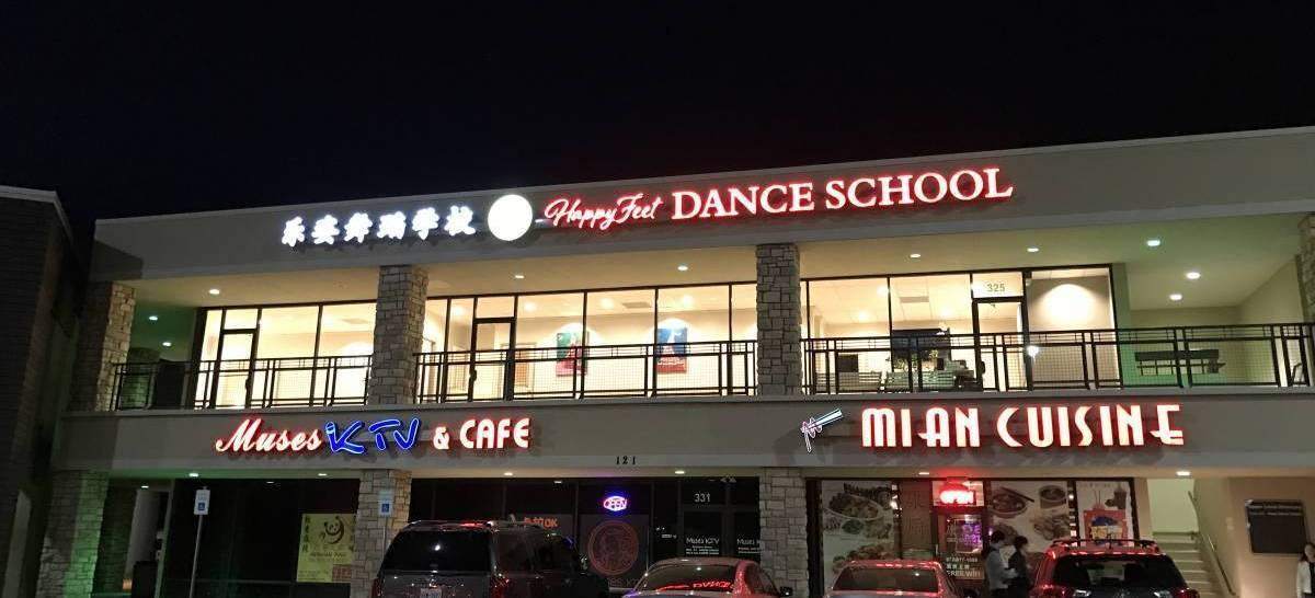Best Dance Studio in Plano